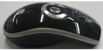 Mouse Cover (Gyration AS04024)